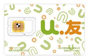 U友170/171手机注册卡使用说明