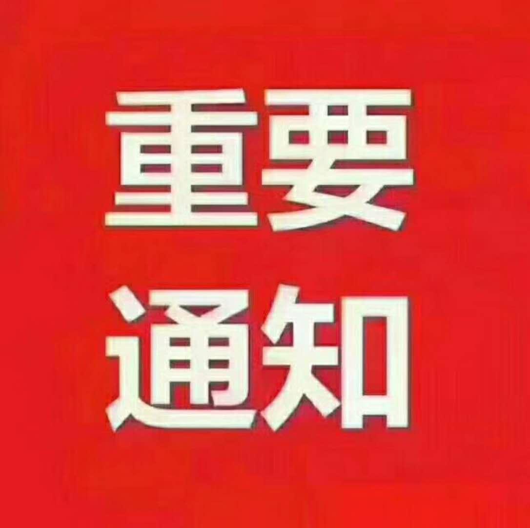 U友0月租注册卡功能介绍
