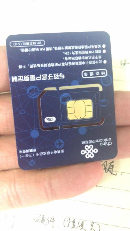 在哪个网站可以买无限流量卡?