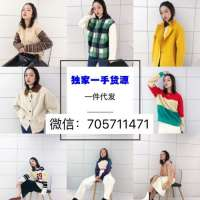 中韩男女童装一手厂家货源,一件代发