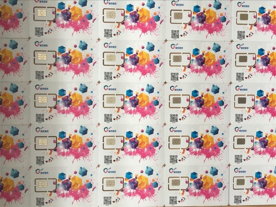 171/170 国美注册卡 0月租手机卡