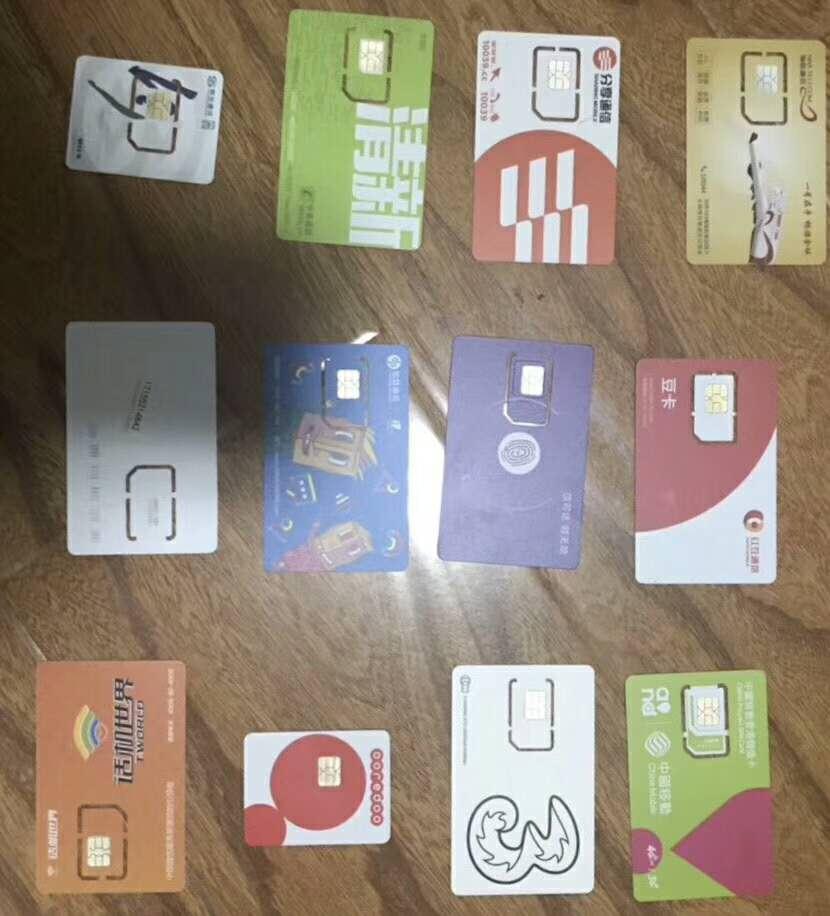 0月租0最低消费手机卡,0月租手机卡,无月租手机卡
