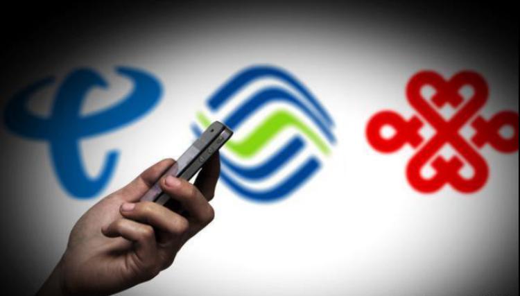 手机卡异地销户,给消费者带来便捷,对运营商带来考验和机遇!