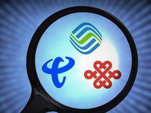 运营商和互联网公司合作流量卡,市场进入细分化!