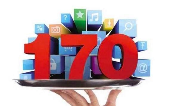 170虚拟运营商现在发展得怎么样了?