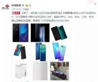 刚刚,中国联通重磅宣布:首批友好体验5G手机全部到货!竟然长这样...