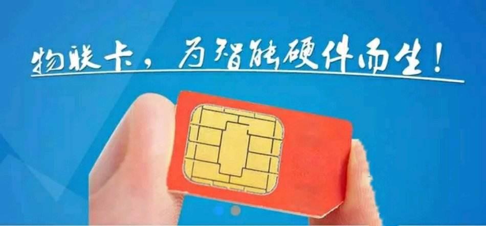 告诉你什么是注册卡?