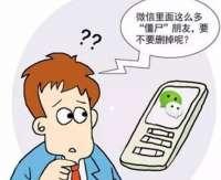 使用微信注册卡注册的微信误删了好友怎么恢复?