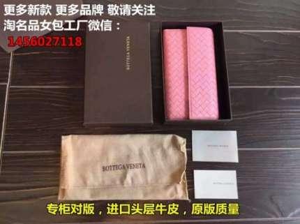 广州奢侈品工厂诚招代理支持退换 顶级复刻 一手货源