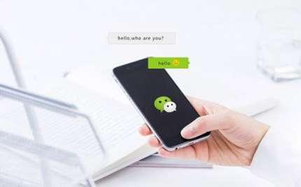 一个手机号可以注册几个微信?做微商需要多个微信号怎么注册?