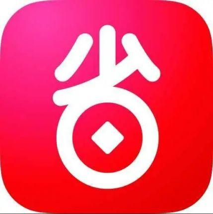 好省app是正规的吗?好省app一款自买省钱推广赚钱